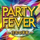 PARTY FEVER~往年の洋楽~/PARTY HITS PROJECT