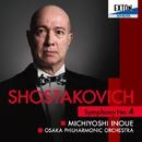 ショスタコーヴィチ:交響曲 第 4番/井上道義/大阪フィルハーモニー交響楽団