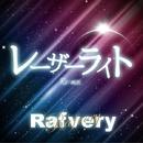 レーザーライト Re:mix/Rafvery