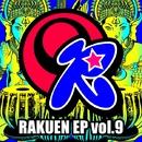 RAKUEN EP vol.9/ORIONBEATS