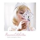 Princess Celebration/Q;indivi starring Rin Oikawa