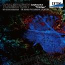 チャイコフスキー:交響曲 第 6番 「悲愴」/小林研一郎/アーネム・フィルハーモニー管弦楽団