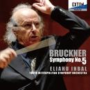 ブルックナー:交響曲第 5番/エリアフ・インバル/東京都交響楽団