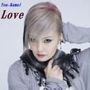 Love/神威 裕