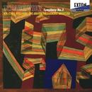 チャイコフスキー:交響曲 第 3番 「ポーランド」/小林研一郎/アーネム・フィルハーモニー管弦楽団