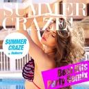 SUMMER CRAZE HITS!(夏まで待てないParty Remix Best)/Vuducru