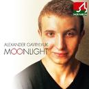 ガヴリリュク 「月光」/アレクサンダー・ガヴリリュク