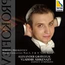 プロコフィエフ: ピアノ協奏曲 第 1番、第 2番 & 第 4番「左手のための」/アレクサンダー・ガブリリュク/ウラディーミル・アシュケナージ/シドニー交響楽団