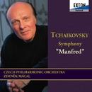 チャイコフスキー:マンフレッド交響曲/ズデニェク・マーツァル/チェコ・フィルハーモニー管弦楽団
