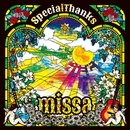 missa/SpecialThanks