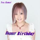 Happy Birthday/神威 裕