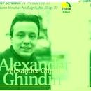 スクリャービン:24の前奏曲, ピアノ・ソナタ 第 1番&第 10番/アレクサンドル・ギンジン