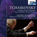 チャイコフスキー:交響曲第 6番「悲愴」、幻想序曲「ロメオとジュリエット」/ヴァレリー・アファナシエフ/東京シティ・フィルハーモニック管弦楽団