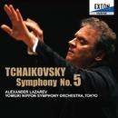 チャイコフスキー:交響曲 第 5番/アレクサンドル・ラザレフ/読売日本交響楽団