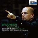 ブルックナー:交響曲 第 4番 「ロマンティック」/ヤープ・ヴァン・ズヴェーデン/オランダ放送フィルハーモニー管弦楽団