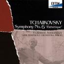 チャイコフスキー:交響曲 第 6番 「悲愴」/ウラディーミル・アシュケナージ/NHK交響楽団