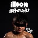 illson feat. NIPPS、オカモトレイジ(OKAMOTO'S)/調子のってる⤴/MAGiC BOYZ