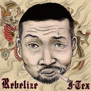 Rebelize/iTex