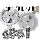シークレット feat.GUMI/桜田 伸次
