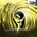 レスピーギ:「ベルファゴール」序曲、「シバの女王、ベルキス」、「教会のステンドグラス」/ウラディーミル・アシュケナージ/オランダ放送フィルハーモニー管弦楽団