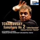 チャイコフスキー:交響曲第2番「小ロシア」、幻想序曲「ハムレット」/アレクサンドル・ラザレフ/読売日本交響楽団