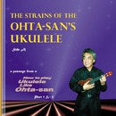 The strains of the Ohta-san's ukulele SIDE A/ハーブオータ