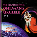 The strains of the Ohta-san's ukulele SIDE B/ハーブオータ