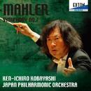 マーラー:交響曲第 7番「夜の歌」/小林研一郎/日本フィルハーモニー交響楽団