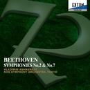 ベートーヴェン:交響曲 第 2番 & 第 7番/ウラディーミル・アシュケナージ/NHK交響楽団