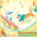 Discovery/YUKIE&Nanclenaicers