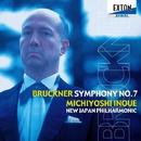 ブルックナー:交響曲第 7番 井上道義(指揮)/新日本フィルハーモニー交響楽団