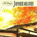 日本のメロディ さくらさくら/101 ストリングス オーケストラ