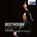 ベートーヴェン:交響曲第 3番「英雄」&「コリオラン」序曲/エリアフ・インバル/東京都交響楽団