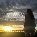 my way/高崎愛梨