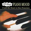 ピアノ・ムード 想い出のサンフランシスコ/101 ストリングス オーケストラ
