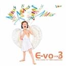 E-VO VOICE3/VERY MERRY MUSIC SCHOOL
