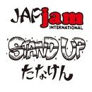 STAND UP -Single/たなけん