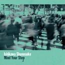 Mind Your Step/石川周之介