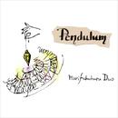 Pendulum/mari fukuhara Duo