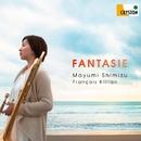 ファンタジー/清水真弓/フランソワ・キリアン