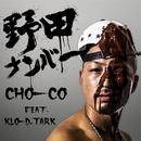 野田ナンバー feat. KLO-D,TARK/CHO-CO