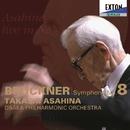 ブルックナー:交響曲第 8番/朝比奈 隆(指揮)、大阪フィルハーモニー交響楽団 他