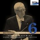 ベートーヴェン: 交響曲第6番「田園」 朝比奈&大阪フィル/朝比奈 隆(指揮)、大阪フィルハーモニー交響楽団 他