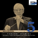 ベートーヴェン: 交響曲第5番 朝比奈&大阪フィル/朝比奈 隆(指揮)、大阪フィルハーモニー交響楽団 他