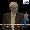 ベートーヴェン: 交響曲第 4番 朝比奈&大阪フィル/朝比奈隆(指揮)大阪フィルハーモニー交響楽団