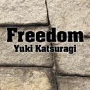 Freedom/葛城 ユキ