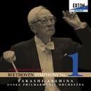 ベートーヴェン: 交響曲 第 1番/朝比奈 隆(指揮)、大阪フィルハーモニー交響楽団 他