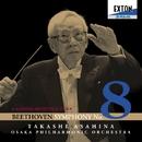 ベートーヴェン交響曲第 8番 朝比奈・大阪フィル/朝比奈 隆(指揮)、大阪フィルハーモニー交響楽団 他