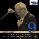 ベートーヴェン交響曲第 9番 朝比奈・大阪フィル/VA