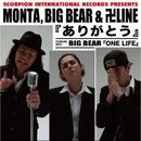 ありがとう -EP/MONTA, BIG BEAR & 卍LINE